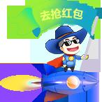 怀化网站建设